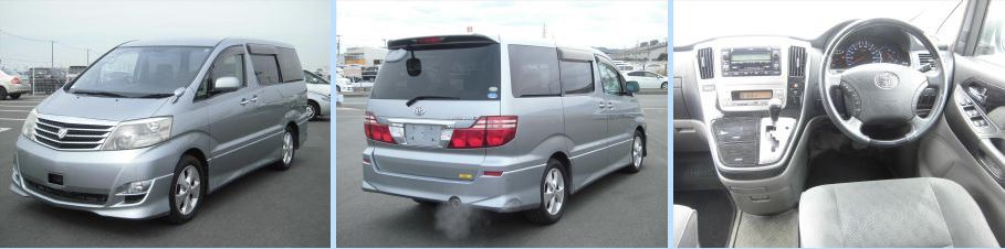 silver clour toyota alphard for sale uk registered algys autos. Best UK value huge stock of toyota alphard for sale.