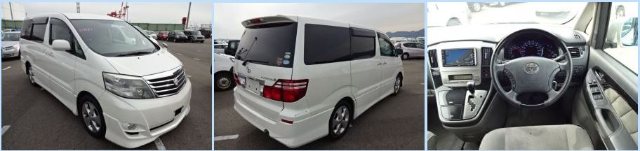 huge stock of toyota alphard for sale. algys autos.