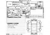 toyota alphard 4982