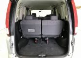 Nissan Serena 19575A1SJ disabled seat car