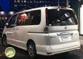 Nissan Serena Hybrid 232798 listing for sale