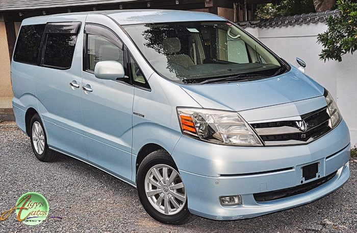 Toyota Alphard Hybrid supplied for sale