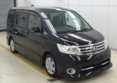 Nissan Serena supplied for sale fully UK