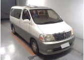 value Toyota Alphard in UK, fact!