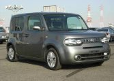Nissan cube and nissan cubic in UK, fact!