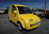 Nissan S-Cargo, Nissan Escargot in UK, fact!