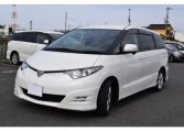 Toyota Estima for Sale UK